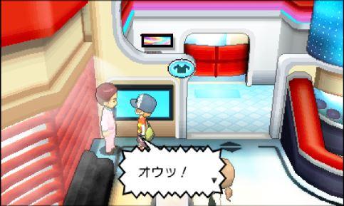 pokemonxy14-11