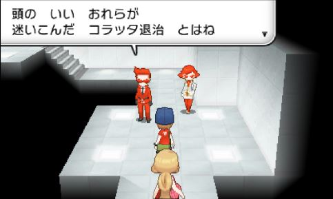pokemonxy14-31