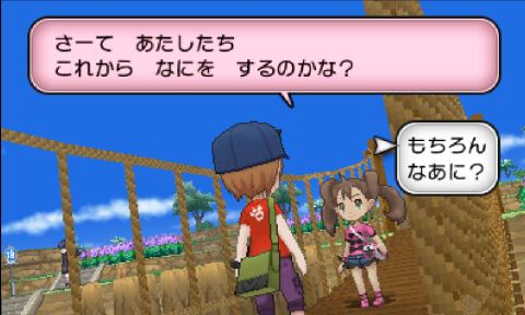 pokemonxy17-02