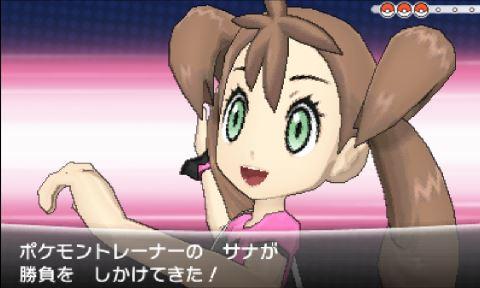 pokemonxy17-03