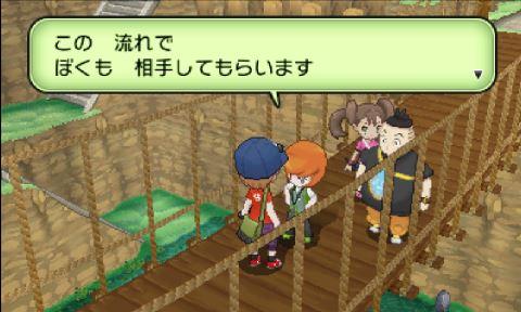 pokemonxy17-06