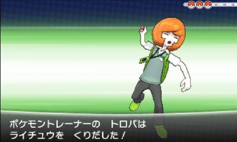 pokemonxy17-07
