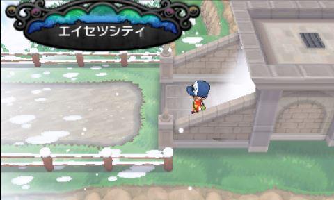 pokemonxy17-10