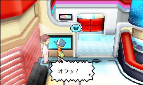 pokemonxy17-11