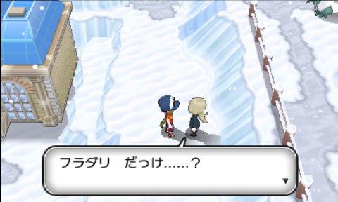 pokemonxy17-12