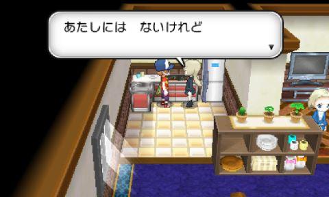 pokemonxy17-13
