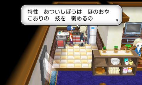 pokemonxy17-14