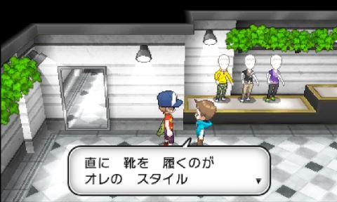 pokemonxy17-16