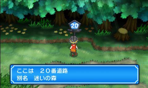 pokemonxy17-19
