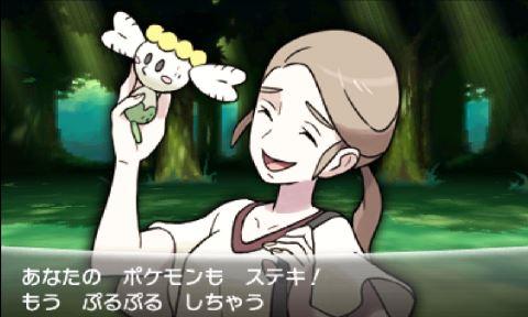pokemonxy17-22