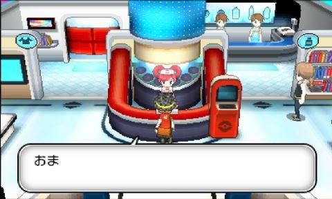 pokemonxy17-23