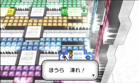 pokemonxy17-25