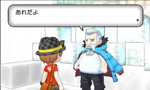 pokemonxy17-28