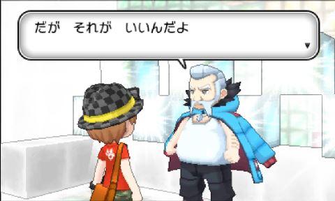 pokemonxy17-29