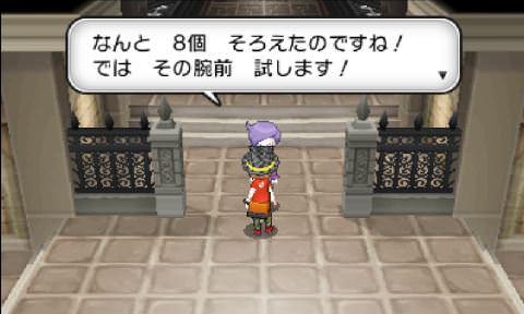 pokemonxy18-03_mini