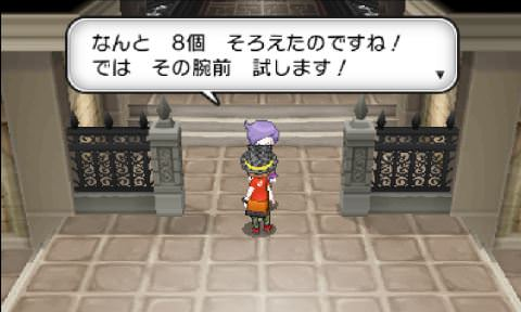 pokemonxy18-03_mini