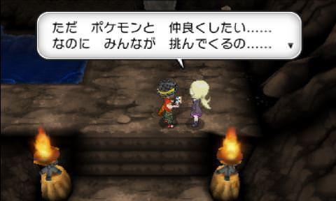 pokemonxy18-04_mini