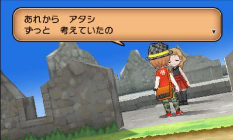 pokemonxy18-06_mini
