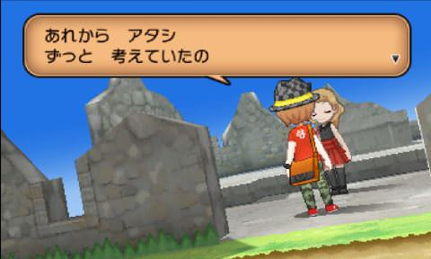 pokemonxy18-06_mini