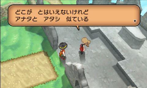 pokemonxy18-08_mini