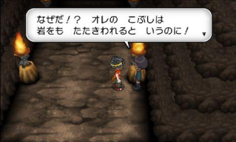 pokemonxy18-12_mini
