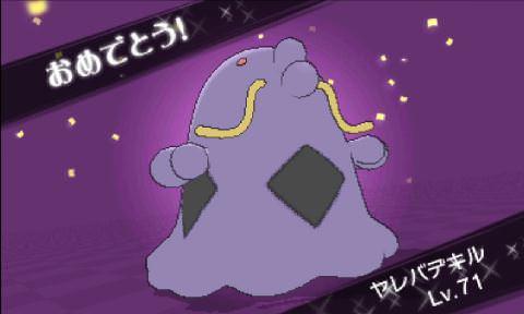 pokemonxy18-24_mini