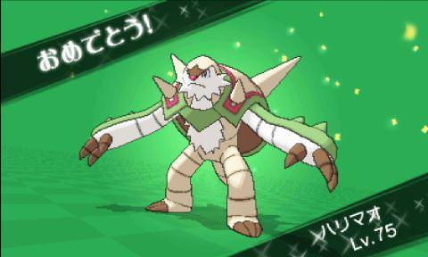 pokemonxy18-25_mini