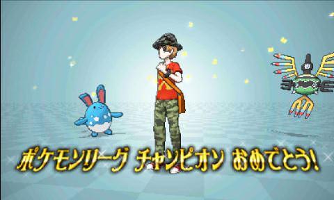 pokemonxy18-27_mini