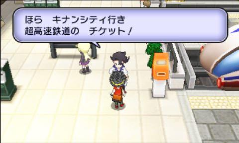 pokemonxy18-29_mini
