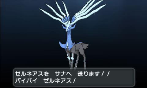 pokemonxy18-32_mini