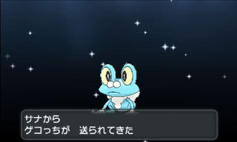 pokemonxy18-33_mini